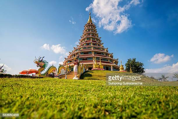 Wat Huay Pla Kung Temple