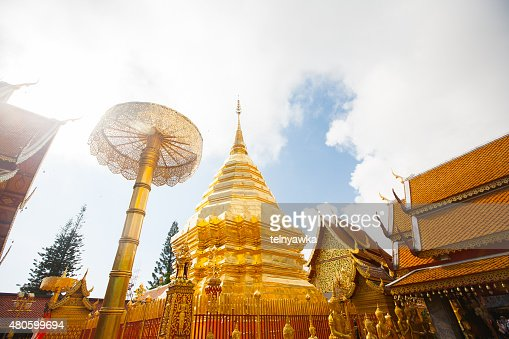 Wat Phra That Doi Suthep in Chiang Mai, Thailand : Stock Photo