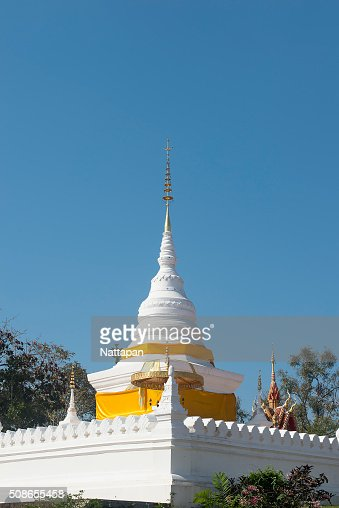 Wat Phra That Khao Noi, Nan Province, Thailand : Stock Photo