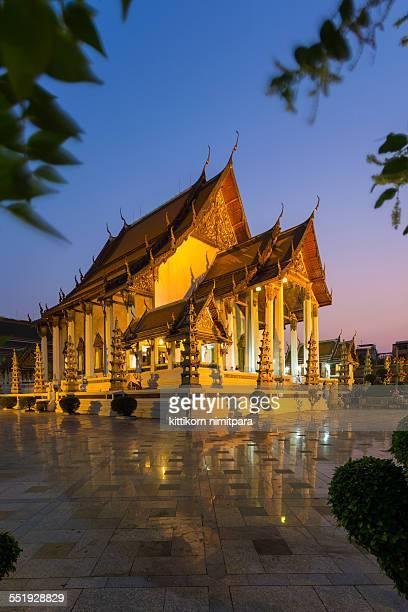 Wat suthat during twilight time