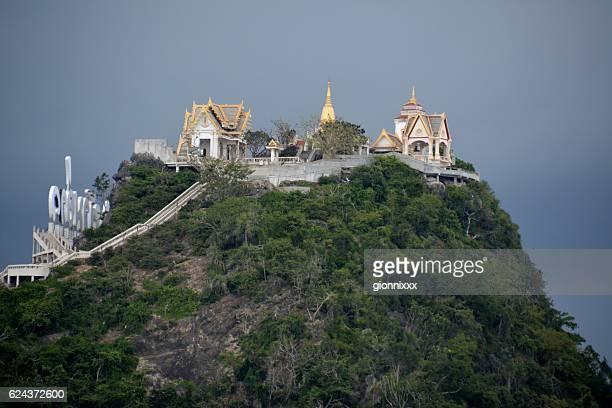 Wat Thammikaram hill, Prachuap Khiri Khan, Thailand