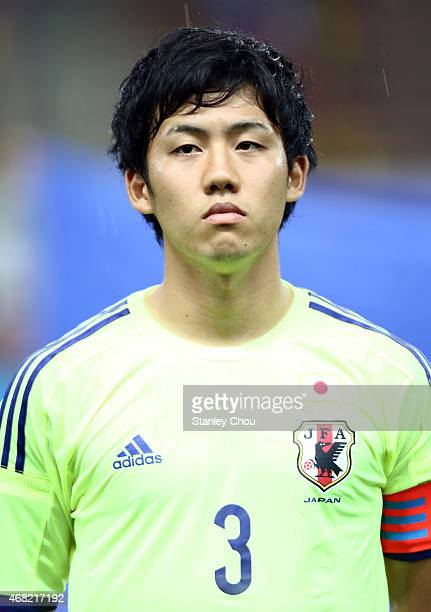 Wataru Endo of Japan during the AFC U23 Championship qualifier Group I match between Japan and Malaysia at Shah Alam Stadium on March 31 2015 in Shah...