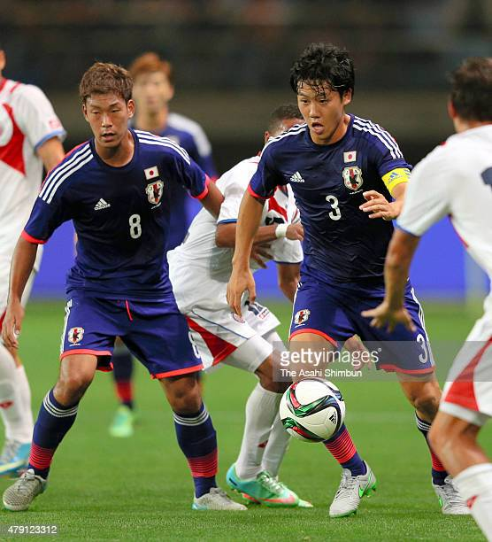 Wataru Endo of Japan in action during the international friendly match between U22 Japan and U22 Costa Rica at Yurtec Stadium on July 1 2015 in...