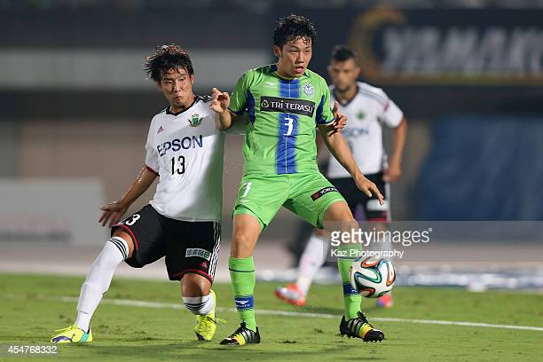 Wataru Endo of Shonan Bellmare and Tomoya Inukai of Matsumoto Yamaga compete for the ball during the JLeague second division match between Shonan...
