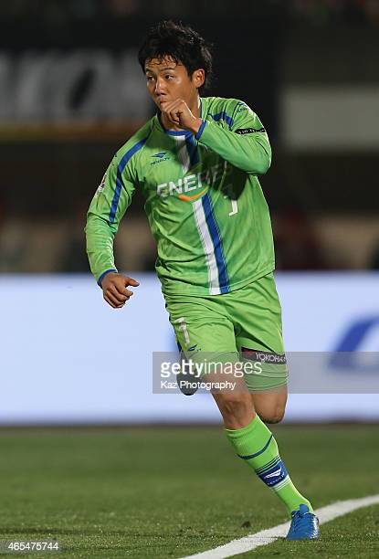 Wataru Endo of Shonan Bellmare celebrates scoring his team's first goal from the penalty spot during the J League match between Shonan Bellmare and...