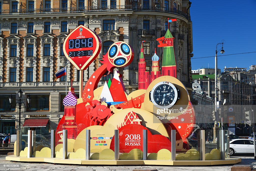 Watch countdown to  start of  World Cup on Manezhnaya Square : Stock Photo