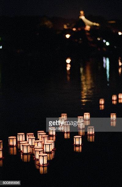 Water Lantern of Shinobazu Pond