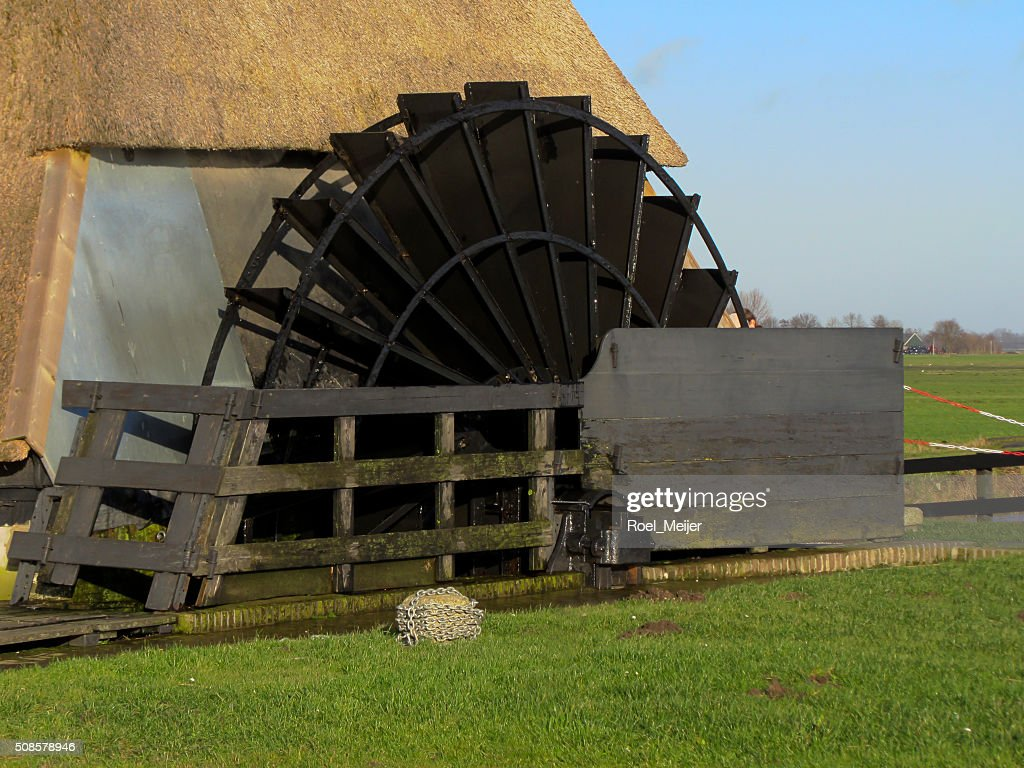 Roue à aubes du Moulin néerlandais : Photo