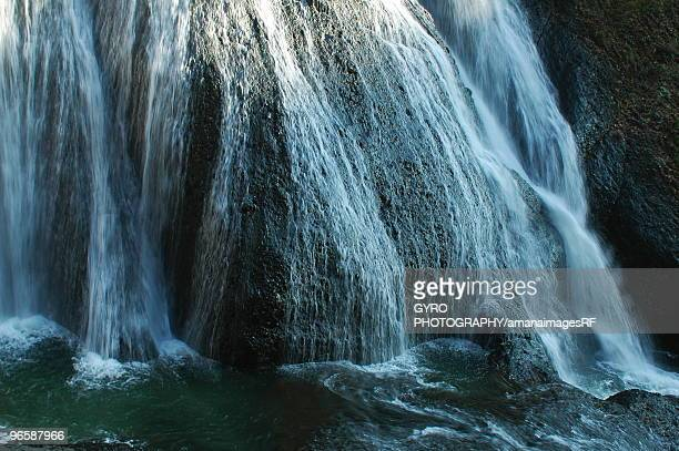 Waterfall in Fukuroda,  Daigo-Machi,  Ibaraki Prefecture,  Japan