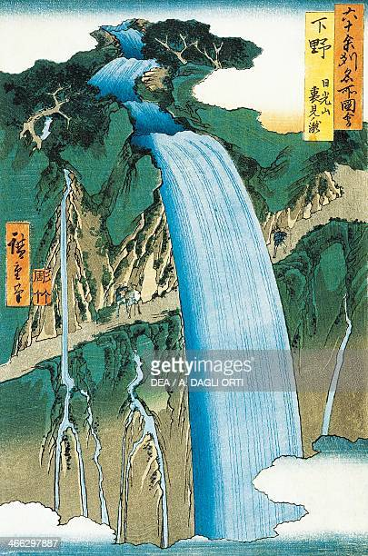 Waterfall in the Nikko mountains ukiyoe art print by Utagawa Hiroshige from Sixty and more famous views of Great Japan No 27 Obantatee woodcut...