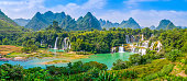 Guangxi Chinese Detian cross-border waterfall