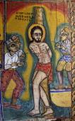 Way of the Cross paintings in Ura Kidane Meret Monastery Greater Bahar Dar Zege peninsula Ethiopia Detail