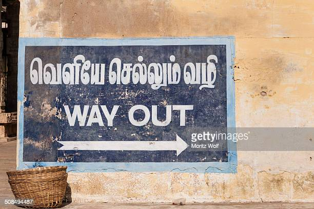 Way Out exit sign, Indic script, Tamil Nadu, India
