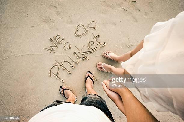 We love Phuket
