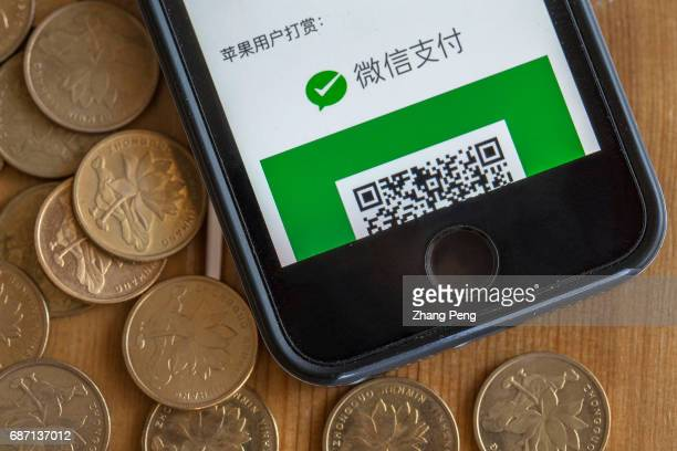 WeChat Gratuity page on an iPhone In April Apple asked WeChat to shut down its Gratuity function it was said that the two sides had failed to agree...