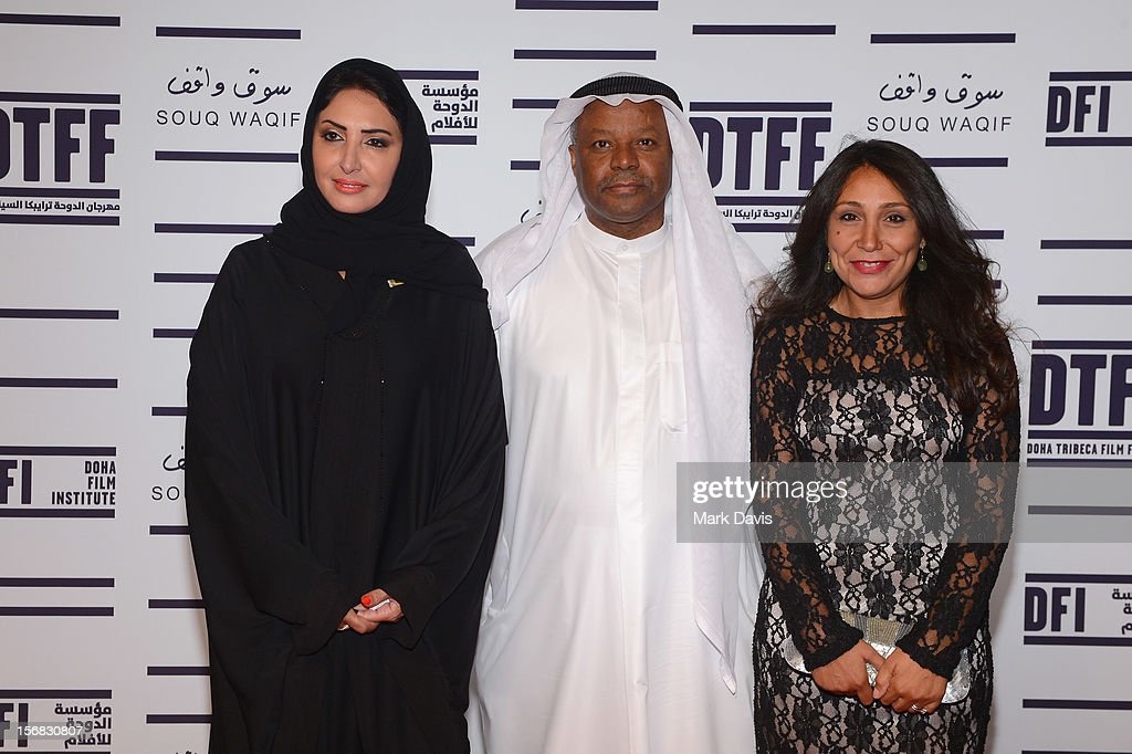 Wedad Al Kawari, Faraj Daham and Haifaa Al Mansour attends the Awards Ceremony at the Al Rayyan Theatre during the 2012 Doha Tribeca Film Festival on November 22, 2012 in Doha, Qatar.