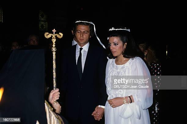 Wedding Of Christina Onassis And Thierry Roussel In Paris Paris 17 mars 1984 Célébration du mariage de Christina ONASSIS et Thierry ROUSSEL à la...