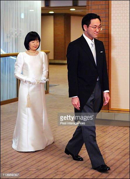 Wedding of Japan's Princess Sayako and her fiance Kuroda inToky In Tokyo Japan On November 15 2005 Japan November 15 2005 Tokyo Japan's Princess...
