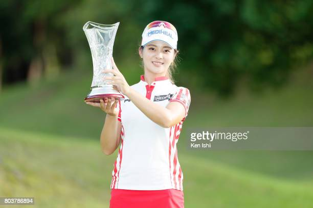 Weiwei Zhang of China celebrates after winning the Sky Ladies ABC Cup at the ABC Golf Club on June 30 2017 in Kato Japan