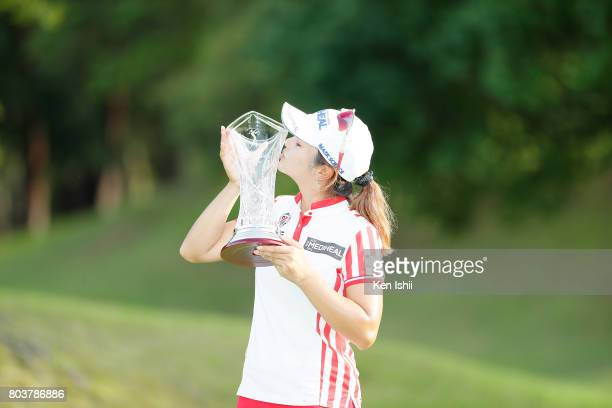 Weiwei Zhang of China kisses the trophy after winning the Sky Ladies ABC Cup at the ABC Golf Club on June 30 2017 in Kato Japan