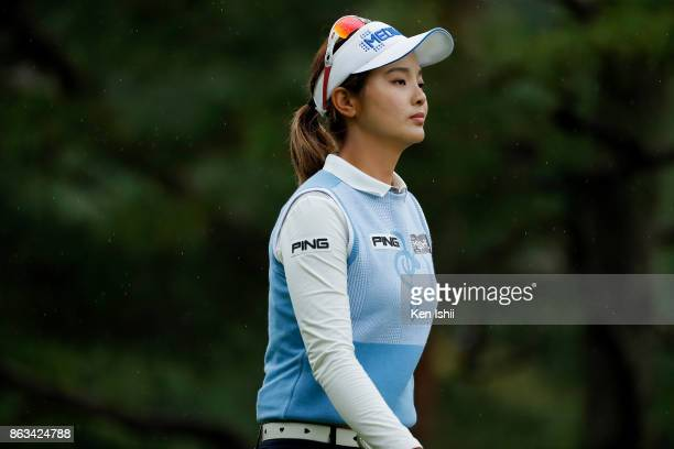 Weiwei Zhang of China walks on the 11th hole during the final round of the Kyoto Ladies Open at the Joyo Country Club on October 20 2017 in Joyo...