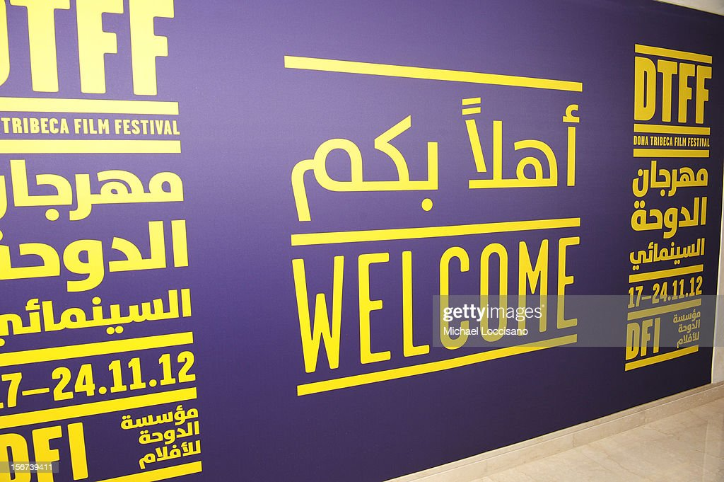 A welcome sign at the at the India Discussion during the 2012 Doha Tribeca Film Festival at the Al Mirqab Boutique Hotel on November 20, 2012 in Doha, Qatar.