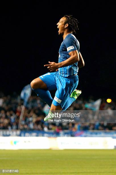 Wellington of Avispa Fukuoka celebrates scoring his team's first goal during the JLeague match between Avispa Fukuoka and Yokohama FMarinos at the...