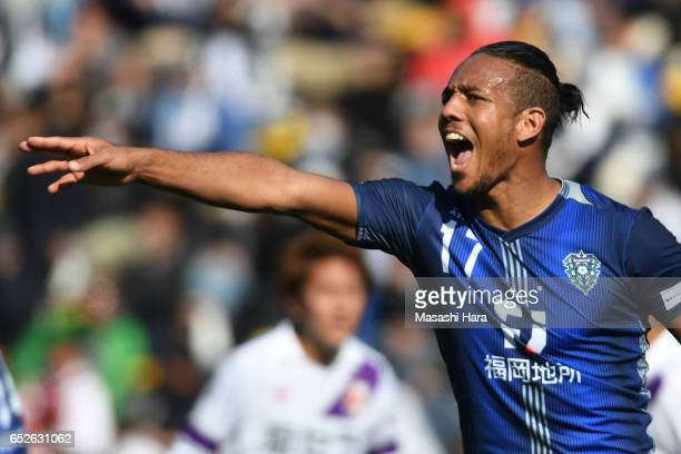 Wellington of Avispa Fukuoka looks on during the JLeague J2 match between Avispa Fukuoka and Kyoto Sanga at Level 5 Stadium on March 12 2017 in...