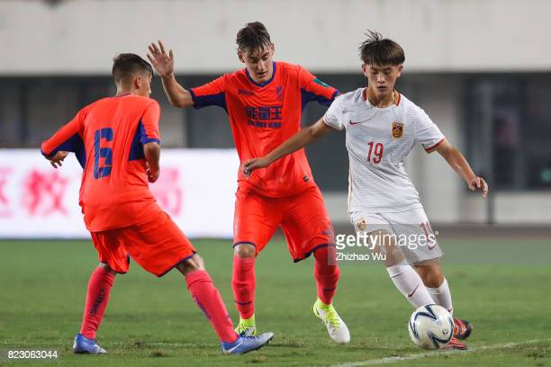 Wen Jailong of China during 2017'CEFC CUP'Jinshan International Youth Football Tournament between China 2024 Olympic Hope Team B v Granada FC U16...