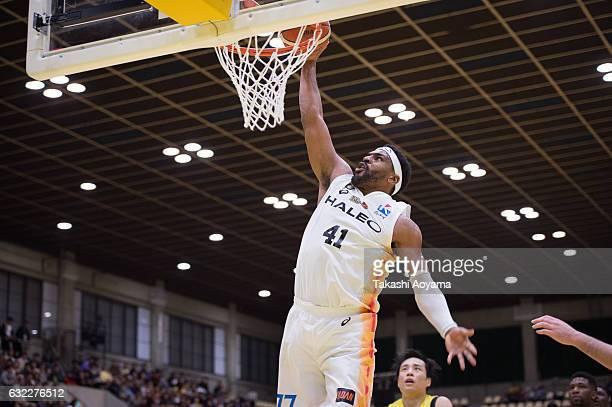 Wendell White of the Sendai 89ers dunks during the B League match between Hitachi SunRockers TokyoShibuya and Sendai 89ers at Aoyama Gakuin...
