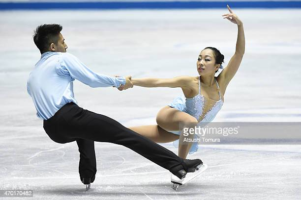 Wenjing Sui and Cong Han of China compete in the Pairs free skating during the day three of the ISU World Team Trophy at Yoyogi National Gymnasium on...