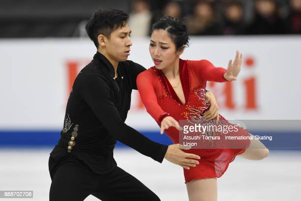 Wenjing Sui and Cong Han of China compete in the Pairs free skating during the ISU Junior Senior Grand Prix of Figure Skating Final at Nippon Gaishi...