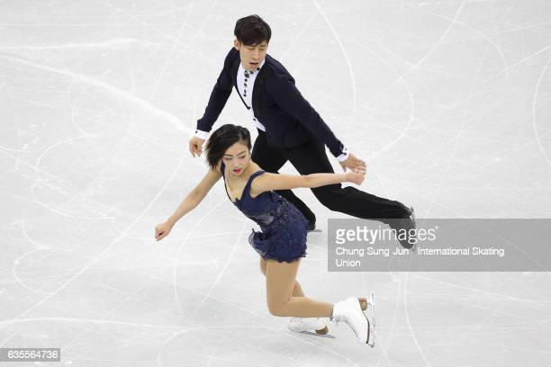 Wenjing Sui and Cong Han of China compete in the Pairs Short during ISU Four Continents Figure Skating Championships Gangneung Test Event For...