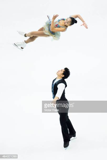 Wenjing Sui and Cong Han of China compete in the Pairs Short Program event during the Four Continents Figure Skating Championships on January 22 2014...