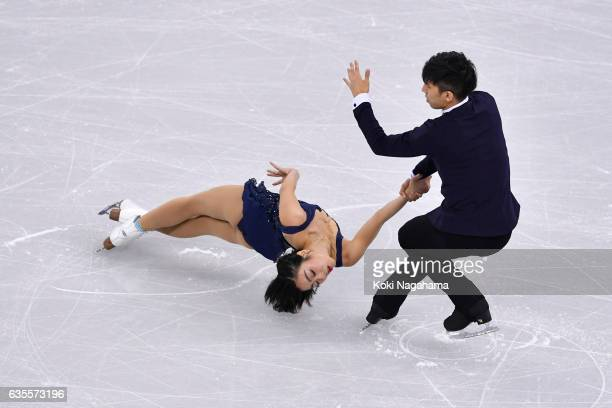 Wenjing Sui and Cong Han of China compete in the Pairs Short Program during ISU Four Continents Figure Skating Championships Gangneung Test Event For...