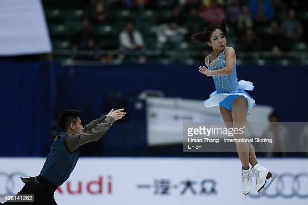 Wenjing Sui and Cong Han of China perform during the Pairs Short Program on day two of Audi Cup of China ISU Grand Prix of Figure Skating 2015 at...