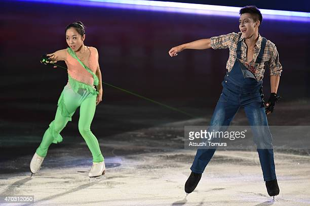 Wenjing Sui and Cong Han of China perform their routine in the exhibition on the day four of the ISU World Team Trophy at Yoyogi National Gymnasium...