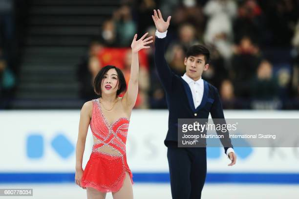 Wenjing Sui and Cong Han of China react in the Pairs Free Skating during day two of the World Figure Skating Championships at Hartwall Arena on March...