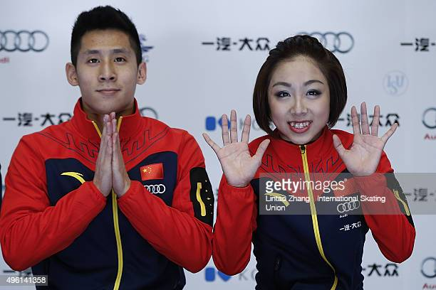 Wenjing Sui and Cong Han of China reacts after the perform the Pairs Short Program on day two of Audi Cup of China ISU Grand Prix of Figure Skating...