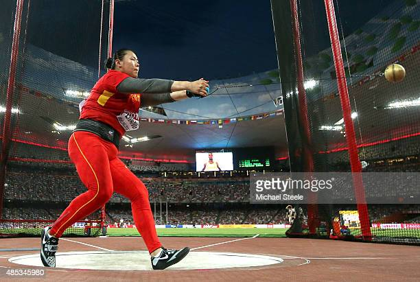Wenxiu Zhang of China competes in the Women's Hammer Final during day six of the 15th IAAF World Athletics Championships Beijing 2015 at Beijing...