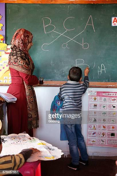 West Bank school