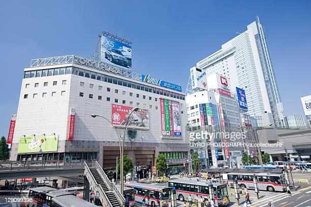 West Entrance of Shibuya Station
