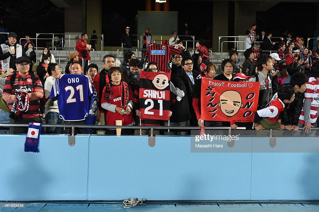 Western Sydney Wanderers supporters chher Shinji Ono after the AFC Champions League Group H match between Kawasaki Frontale and Western Sydney Wanderers at Todoroki Stadium on April 1, 2014 in Kawasaki, Japan.