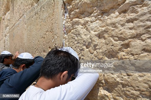 Western Wall in Jerusalem Israel : Stock Photo