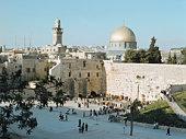 Western Wall in Jerusalem , Israel