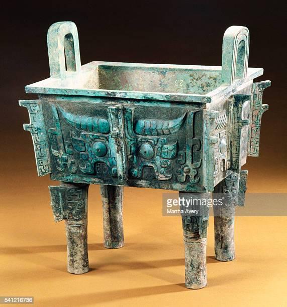 Western Zhou Dynasty Square Bronze Ding