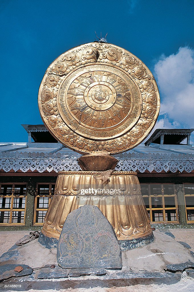 Wheel of Life and the Temple of Jokhang, Lhasa, Tibet : Stock Photo