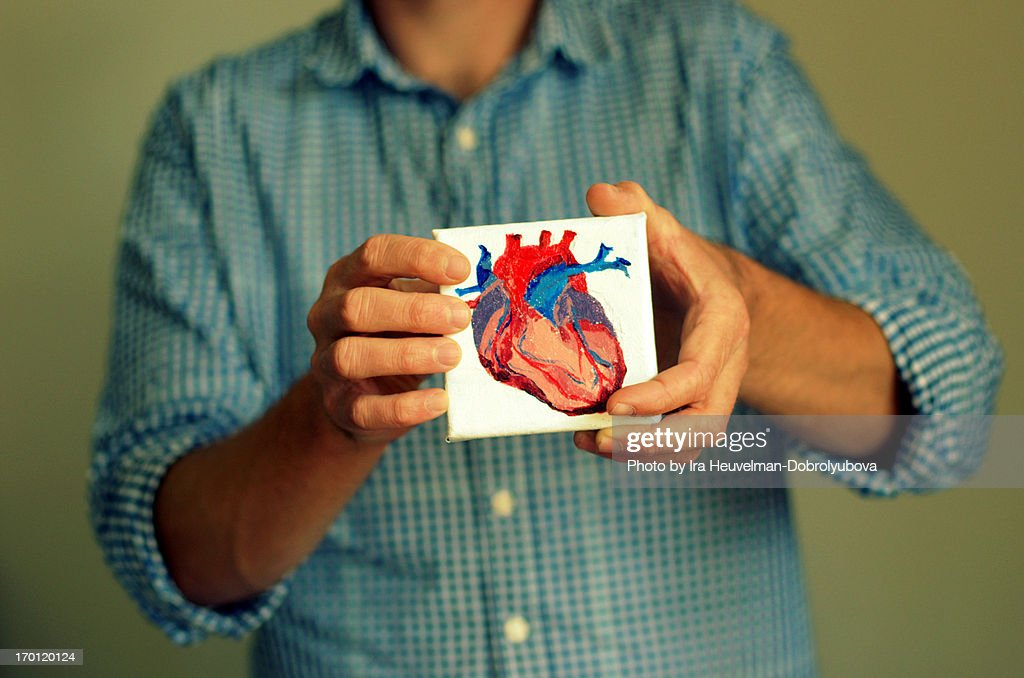 Where human heart is : Stock Photo