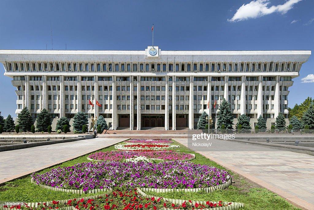 White house of republic kyrgyzstan