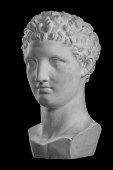 White plaster bust sculpture portrait of the men Hermes